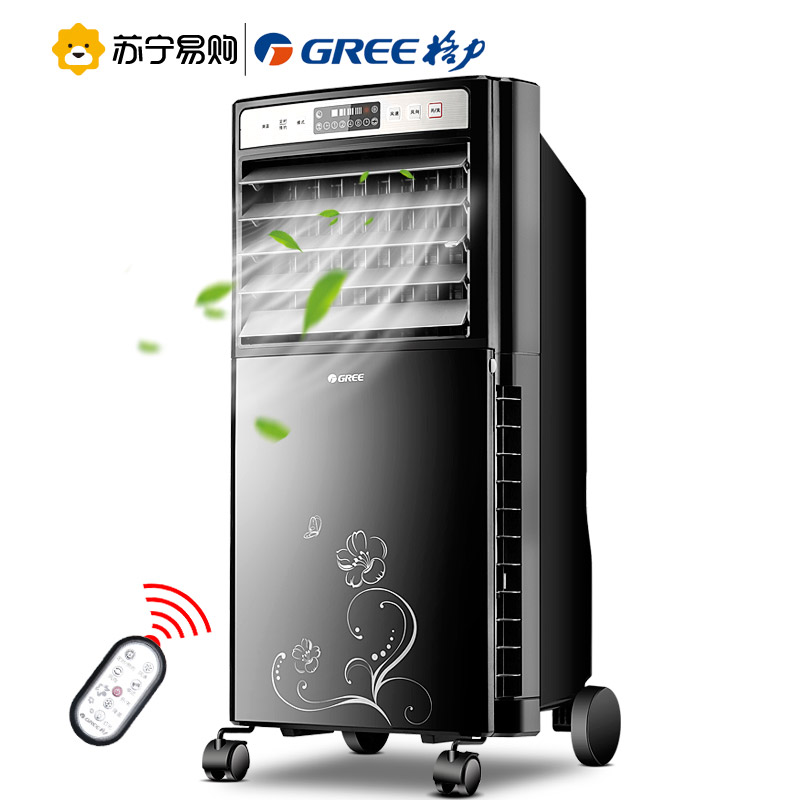 gree-air-cooler-air-warmer-dual-use-air-conditioner-fan-remote-control-energy-saving-portable-fan-bladeless-fan-electric-fans