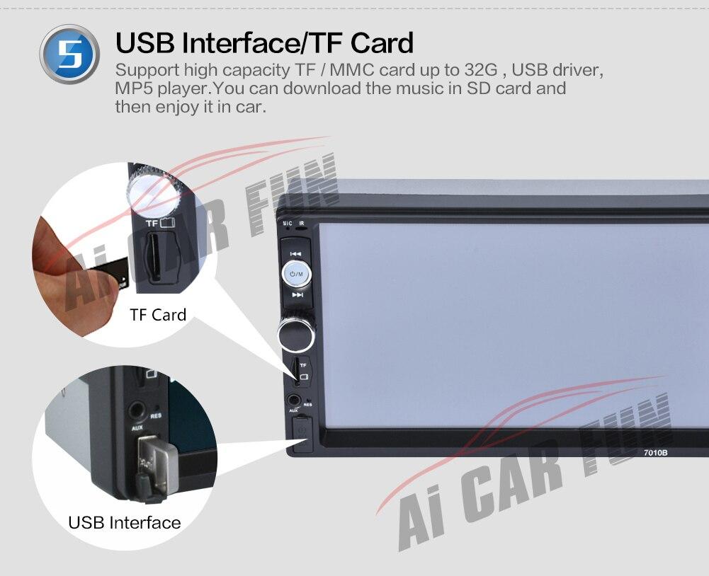 車ラジオ車 FUN Ai FM/MP5/USB/AUX 8