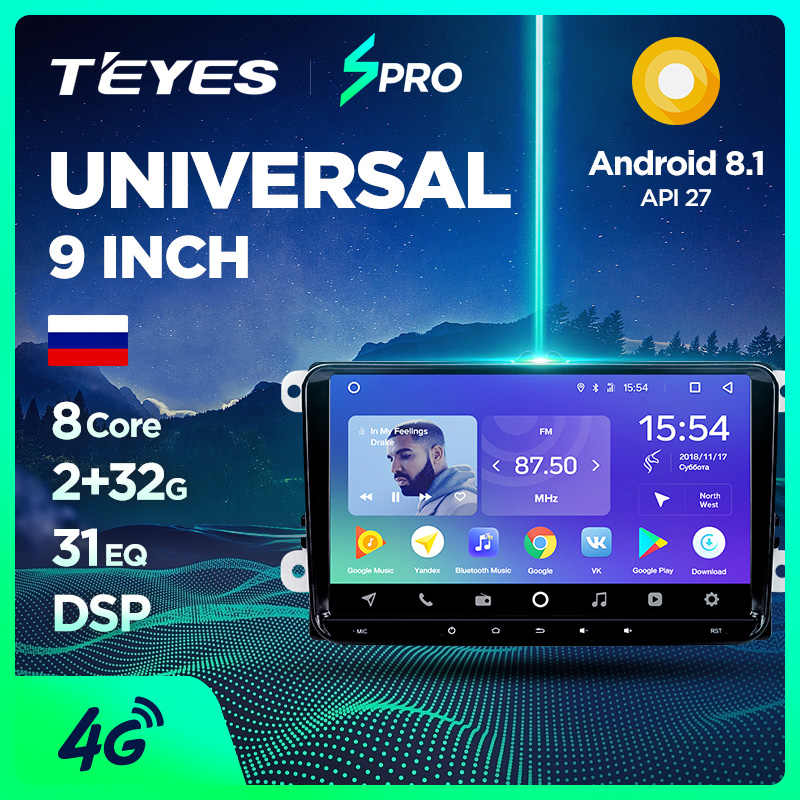 Teyes SPRO Android 8.1 Car Multimedia player Car For VW Volkswagen Golf Poloskoda rapid octavia Radio Tiguan Passat b7 b6 GPS