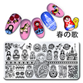 1Pc Rectangle Stamping Image Plate Russian Doll Pattern Manicure Nail Art Stamping Plate Harunouta L028