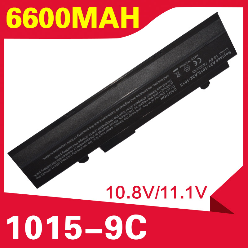ApexWay Black battery For Asus Eee PC EPC 1215 PC <font><b>1215b</b></font> 1215N 1015b 1015 1015bx 1015px 1015p A31-1015 A32-1015 AL31-1015 image