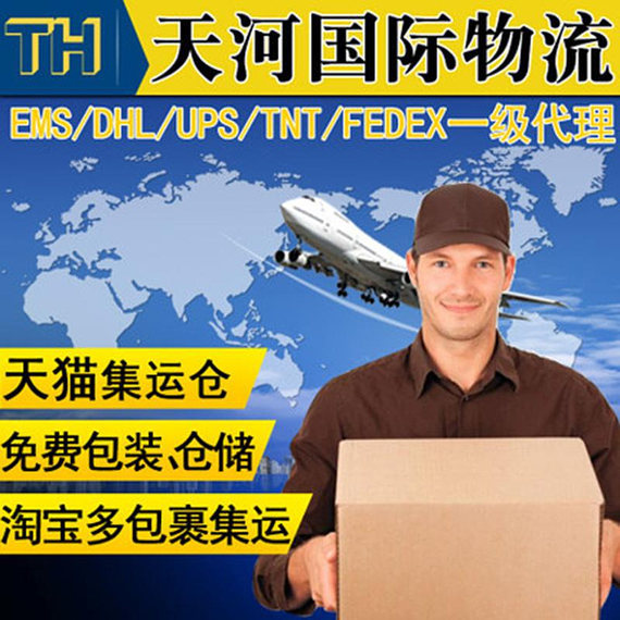 custome extra shipping freight