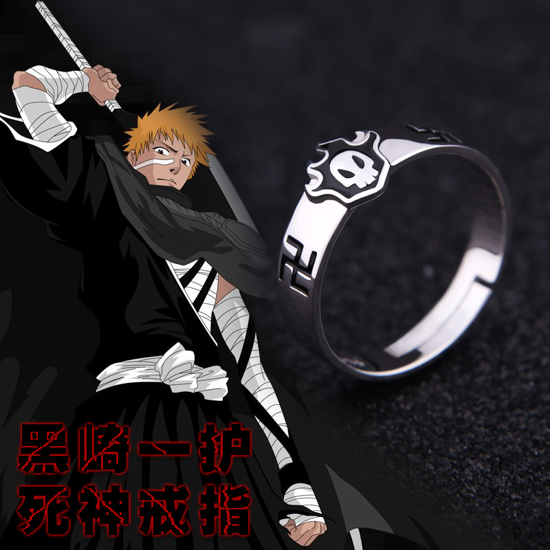 Hot Anime Bleach 925 Sterling Silver Ring Kurosaki Ichigo Cosplay Jewelry Gift S925 Props New