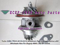 Turbo CHRA Cartridge Oil Cool 49135 03130 49135 03130 4913503130 MD202578 For Mitsubishi Pajero Challanger L400 Shogun 4M40 2.8L