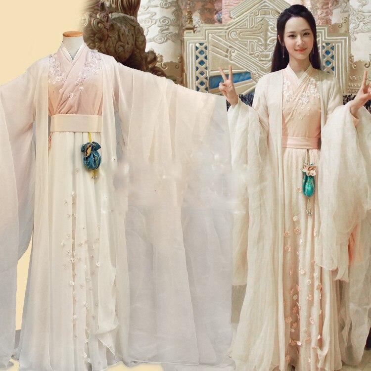 4 Design Actress JinMi Pink Fairy Costume For Newest TV Play Xiang Mi Chen Chen Jin Ru Shuang Female Costume Hanfu Fairy Costume