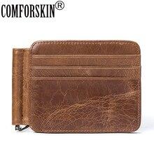 COMFORSKIN Brand New Arrivals 100% Genuine Leather Multi-function Unisex Money Clip 2018 Hot Sales Vintage Designer Card Wallet цены