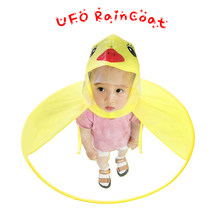 UFO Children's Raincoat cute Yellow Duck Rain Cover Waterproof For Kids Umbrella Cover girl boy rain jacket child poncho cloak(China)