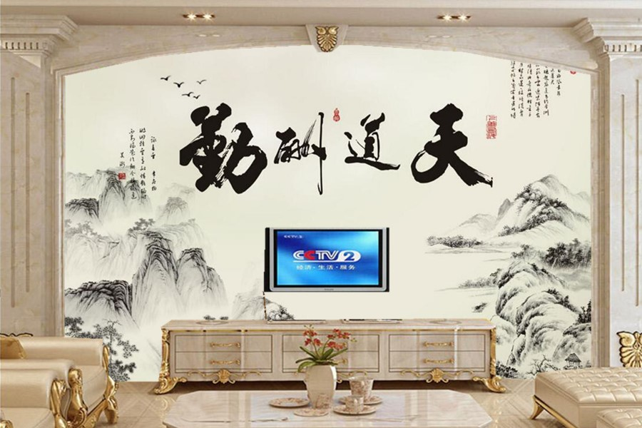 Large mural papel de parede,Chinese ink painting mountains wallpaper,restaurant living room bedroom TV sofa wall 3d wallpaper free shipping chinese ink classical retro wallpaper mural living room tv room wallpaper