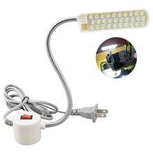 Промышленный светильник ing швейная машина светодиодный светильник s Многофункциональный гибкий рабочий светильник Магнитный швейный светильник для сверлильного станка токарного станка