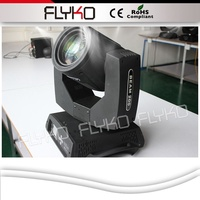 Free shipping 5R 250w moving head outdoor search light sky rose
