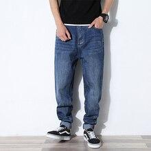 Jeans rasgados para hombres pantalones Hip Hop Harem Jeans Stretch cónica  suelta Jogger Jeans de algodón f699e277f16a
