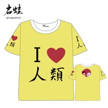 Anime  No Game Life T-shirt Men Women Short Sleeve Summer dress The game t shirt