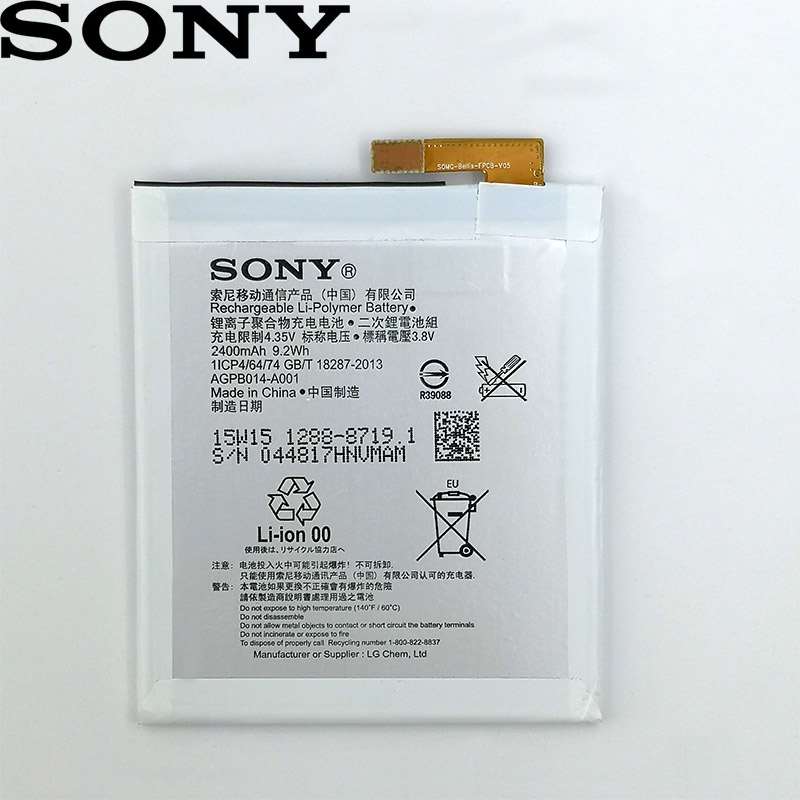 Sony 100% Original 2400mAh AGPB014-A001 Battery For SONY Xperia M4 Aqua E2303 E2333 E2353 Phone Latest Production+Tracking Code