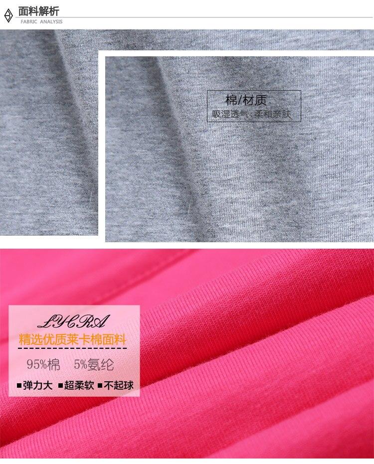 HTB1jlAAQpXXXXXaaXXXq6xXFXXX7 - Summer clothing short-sleeve T-shirt female casual shirts