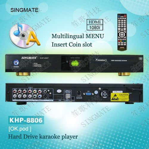 karaoke machine hdmi