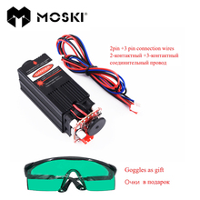 MOSKI, 5500mw laser module,DIY laser head 5.5w,DIY 5.5w lasers,450nm blue light laser цены