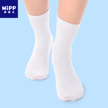 6Pairs / παρτίδα MIPP Κάλτσες λευκού παιδιού για παιδιά Ανοιξιάτικο μαλακό βαμβάκι Παιδιά για αγόρια Κορίτσια Αθλητικοί μαθητές Κάλτσες Χειροποίητα χωρίς κόκαλο