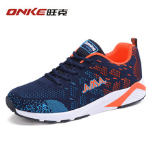Flywire Sports Shoes Men Jogging the trend of 2017 All-match Leisure Running Shoes Man sapatos Breathable Light Running Sneakers