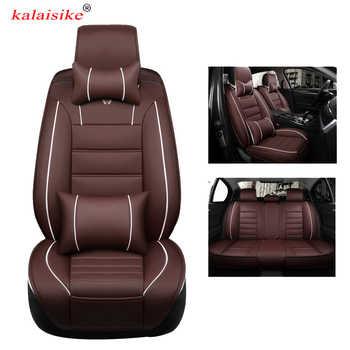 kalaisike universal leather car seat covers for Nissan all models note almera x-trail leaf teana tiida altima juke qashqai