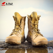 British special forces autumn and winter mens boots round head cotton shoes couple models leather desert wolf