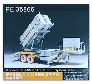 KNL HOBBY Voyager Model PE35866 modern US military MIM-104C Patriot 1 launch platform basic transformation pieces knl hobby voyager model pe35418 m1a1 tusk1 ubilan