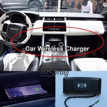 Car Wireless Charger for Range Rover sport wireless charging standard WPC Qi 1.2