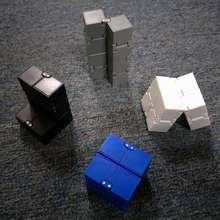 Infinite Fidget Cubic Puzzle