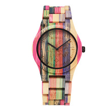 Women's Rainbow Style Wooden Watches (2 Types)