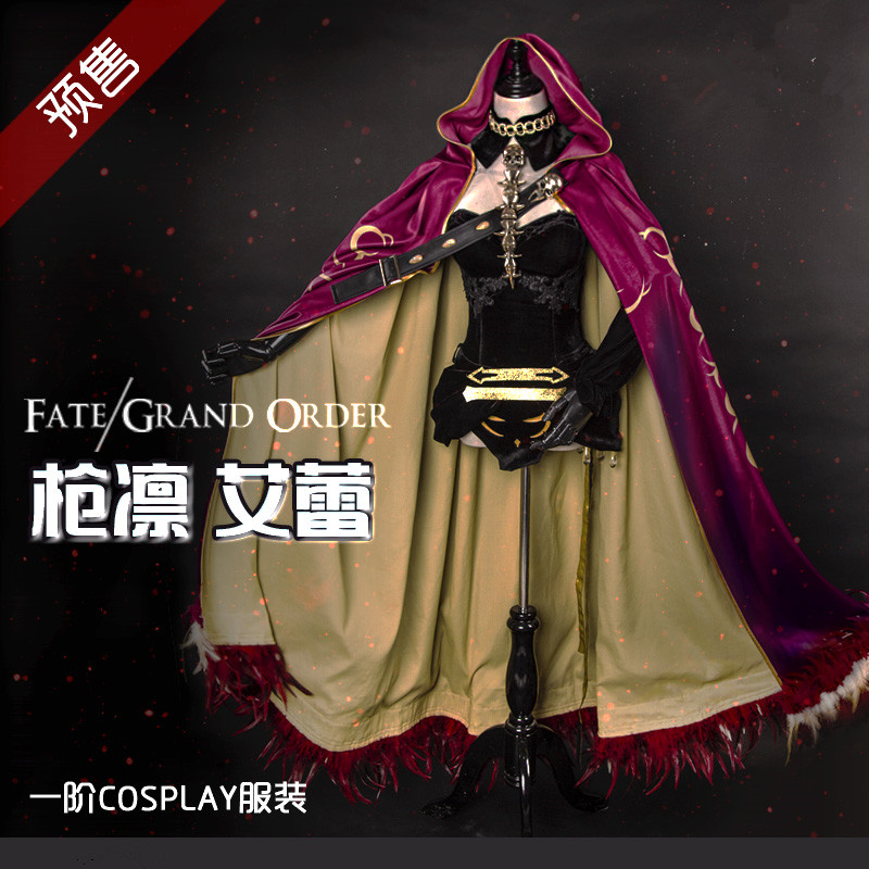 Ere FGO Cosplay Fate/Grand Order Terrible Earth Mother Irkalla cosplay costume stage 1 stage 2 Ere Full set crown cloak dress pr 1