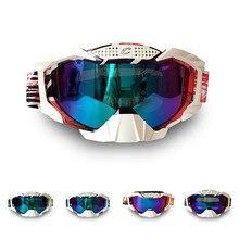 2017 Мотоцикл очки Мотокросс Очки Off Road шлем googles очки лыжные очки катание цвет линзы