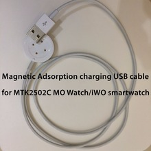 1pcs Brand New Replacement Magnetic Adsorption Type Charging Cable USB Data Charger Cable for MTK2502C MO Watch iWO Smart Watch