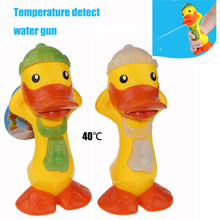 Baby Temperature Detector Water Gun Kids Bath Toys For Girls & Boys Yellow Duck Spray Hobbies toys for Children