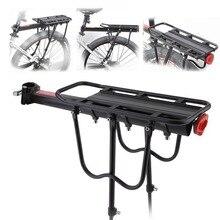 Велосипедный багаж Carrier Cargo 50 кг нагрузка задняя стойка дорога MTB полка Велоспорт Подседельный штырь сумка держатель подставка для 15-20 'велосипед+ установочный инструмент
