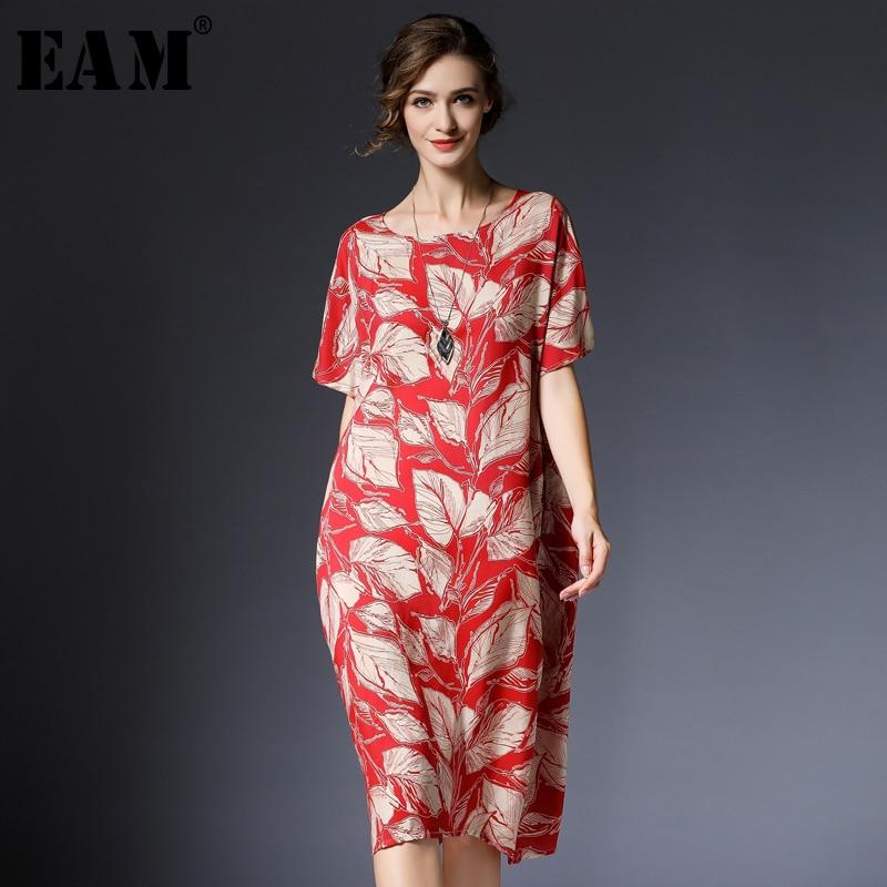 [EAM] 2018 Summer Fashion New Women