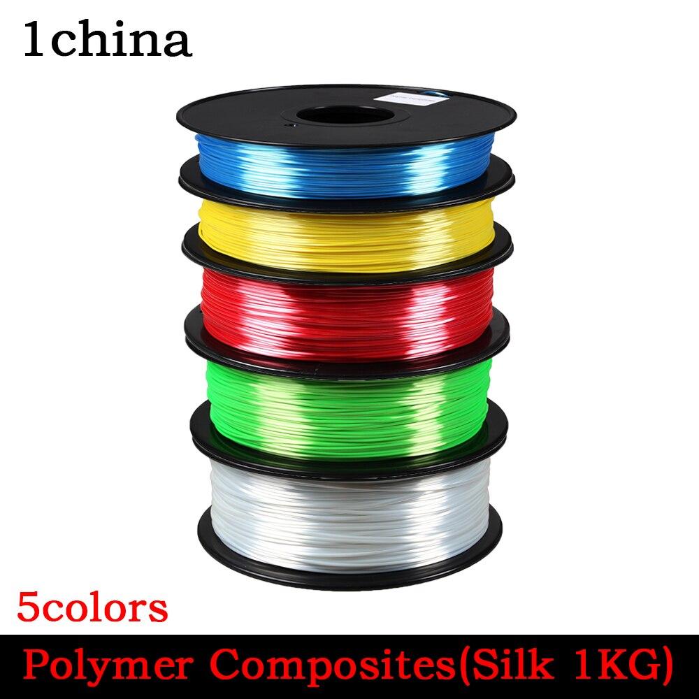 все цены на 1china 3D Printer Filament 1kg High Quality New Type Filament 1.75mm Polymer Composite material (Like silk) for 3D Printer онлайн