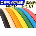 Q294 твердые шины для шоссейного велосипеда  надувные шины  взрывозащищенные  24*1/38 700 * 23C  вакуумные шины  разные цвета на выбор