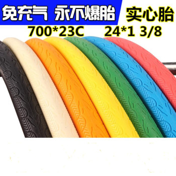 Q294 Dead tires solid road bike Free inflatable tire explosion-proof 24*1/38  700*23C tire vacuum tires Multicolor optional suitable for xiaomi m365 electric scooter solid honeycomb explosion proof stab proof tire free inflatable rubber tire 8 5 2 0