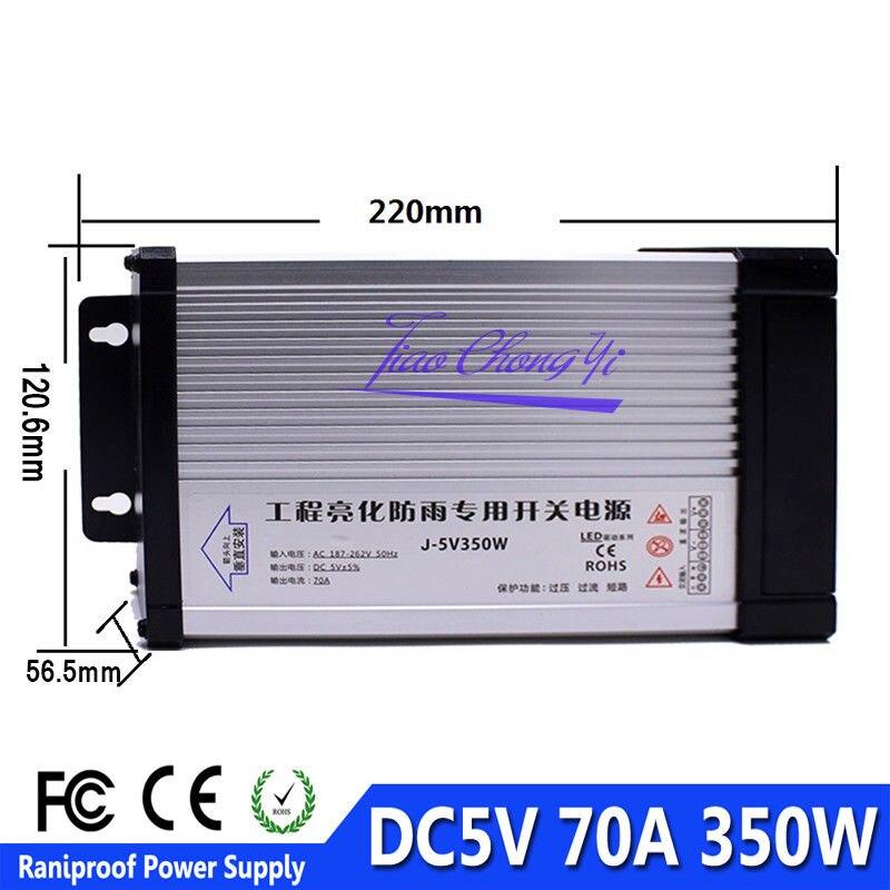 Étanche à la pluie Puissance Source DC5V 70A 350 w En Plein Air alimentation à découpage pour LED affichage Bande lumière