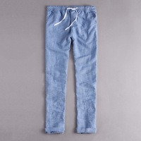 Italy Style Brand Clothing Fashion Loose Waist Long Pants Men Casual Blue Trousers Men Cotton And