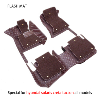 Special car floor mats for hyundai solaris creta tucson santa fe elantra ix25 ix35 i40 car accessories car mats
