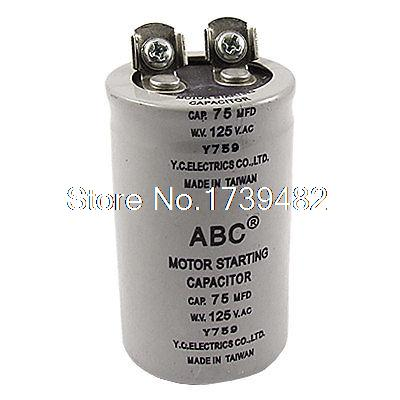 75MFD 75uF AC 125V Screw Terminal Motor Starting Capacitor