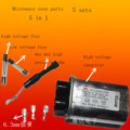 Galanz beauty microwave oven 1UF high voltage capacitor Fuse microwave accessories