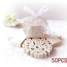 50 шт. бабочка Лазерная резка полый карета подарок коробка сладостей с лентой на заказ детский душ Свадебная вечеринка украшения