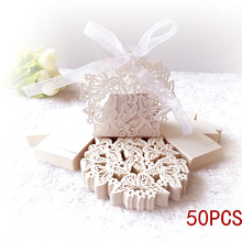 50pcs Butterfly Laser Cut Hollow Carriage Favor Gifts Candy Boxes With Ribbon Custom Baby Shower Wedding Party Favor Decoration