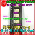 (10PCS) original relay HFD4 / 012-S 12V / 1A can replace the relay AGQ200A12