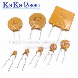 10PCS RXEF 60V/72V self restore fuse PTC JK60 0.05A 0.1A 0.2A 0.25A 0.3A 0.4A 0.5A 0.75A 0.9A 1.1A 1.35A 2A 2.5A 3A 3.75A 4A 5A