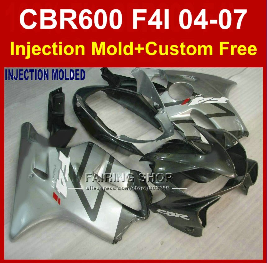 Body repair <font><b>parts</b></font> for <font><b>HONDA</b></font> <font><b>CBR600F4I</b></font> 2004 2005 2006 2007 Injection fairings cbr600 f4i CBR600 f4i 04-07 black gray fairing kit image
