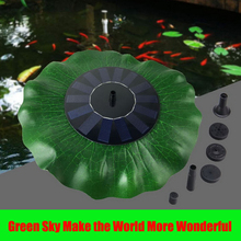 Max Spray Height 70CM Floating Lotus Flower Leaf Pool Pond Outdoor Solar Panel Home Garden Decoration Water Fountain
