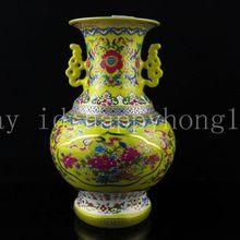 Chinese Blue & White Yellow Porcelain Vase Mark