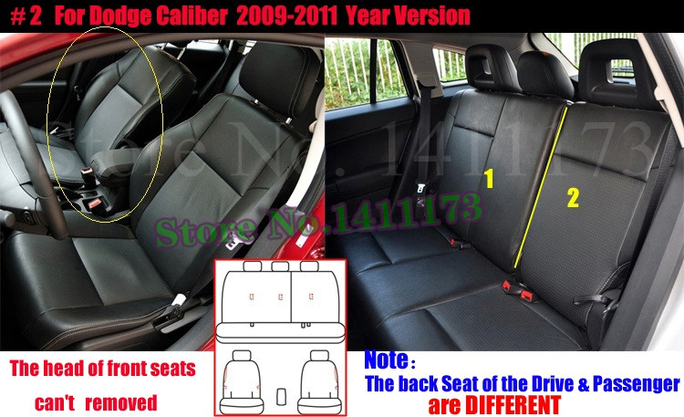 4 in 1 car seat JK-200 CAR SEAT CUSHION (2)